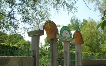 Ботанічний сад ЖНАЕУ